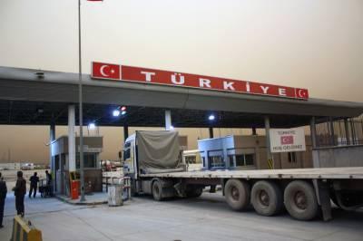 ترکی نے عراق کیساتھ اپنی سرحد کو بند کردیا