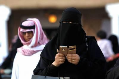 سعودی عرب میں پہلی خاتون ڈپٹی میئر تعینات