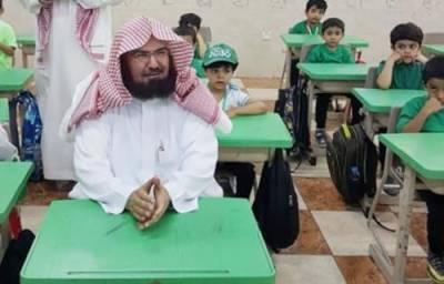شیخ السدیس نے بچوں کو سبق پڑھایا