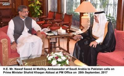 وزیر اعظم شاہد خاقان عباسی سے سعودی سفیر نواف سعید المالکی کی ملاقات