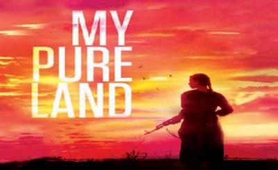 """پاکستانی فلم """"مائی پیور لینڈ"""" آسکر کیلئے نامزد"""