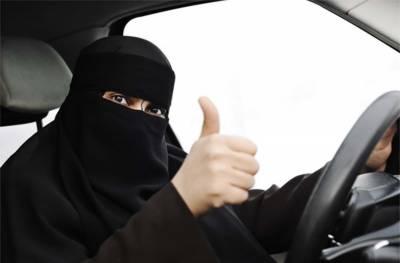 علماء نے معروف شرعی اصول کے مطابق ڈرائیونگ لائسنس کا فتویٰ تبدیل کیا