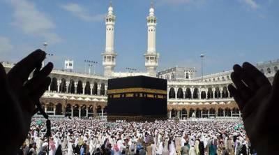 سعودی عرب نے عمرہ زائرین پر کڑی شرائط عائد کر دیں