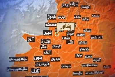 پشاور: نجی اسپتال کے قریب دھماکا، 20 افراد زخمی