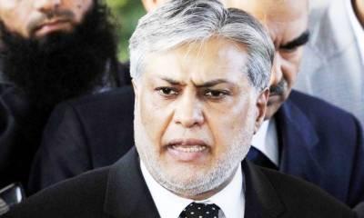 نئے وزیر خزانہ کیلئے مفتاح اسماعیل موزوں امیدوار ہیں، کاروباری حلقے