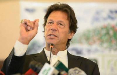 امریکی صدر کے الزامات سے پاکستانیوں کے احساسات مجروح ہوئے، عمران خان