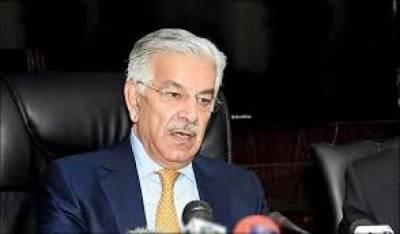 وزیر خارجہ خواجہ آصف کی برطرفی کا مطالبہ ، پنجاب اسمبلی میں قرارداد جمع