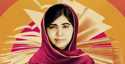 نوبل انعام یافتہ ملالہ یوسفزئی کی زندگی پر بننے والی فلم کی شوٹنگ شروع