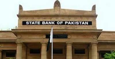 مانیٹری پالیسی کا اعلان, شرح سود 5.75 فیصد پر برقرار