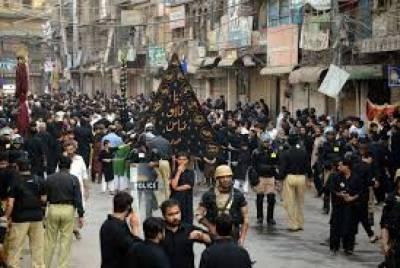 پشاورمیں محرم الحرام کے دوران دہشتگردی کا خطرناک منصوبہ ناکام بنا دیا گیا