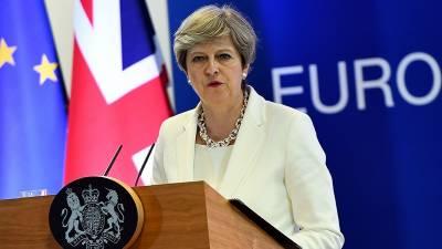 برطانیہ کا روس مخالف بیان