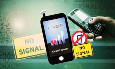 ملک بھر کے مختلف شہروں میں موبائل فون سروس بند