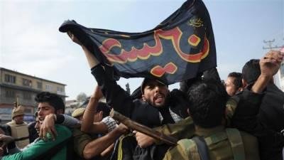 مقبوضہ کشمیر میں بھارتی فورسز کا عزا داروں پر تشدد