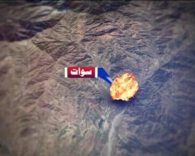 سوات، رکن امن کمیٹی احمد زیب کی کار کے قریب دھماکا، 1 شخص جاں بحق
