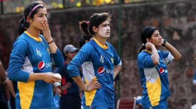 قومی خواتین کرکٹ ٹیم کی نیوزی لینڈ کے خلاف سریز کیلئے فٹنس ٹیسٹ ملتوی