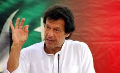 عمران خان نے نواز شریف کو مجرم اعظم قرار دے دیا