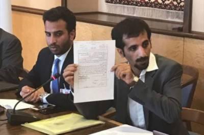 سعودی عرب کی حمایت پر ممتاز قطری شاعر محمد المری کی شہریت بھی منسوخ