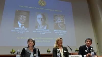 طب کے شعبے میں 3سائنسدانوں نے نوبیل انعام جیت لیا