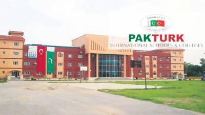 لاہور ہائیکورٹ نے ترک ٹیچرز ، انکی فیملیز کو زبردستی پاکستان بدر کرنے سے روک دیا