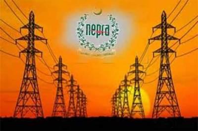 عوام کے لیے خوشخبری، بجلی ایک روپے 81 پیسے فی یونٹ سستی