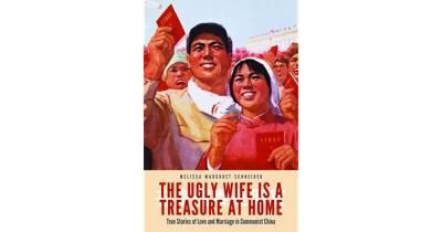 بد صورت بیوی گھر کا خزانہ جبکہ خوبصورت بیوی نے نہیں ہے گھر بنانا، چینی نظریات