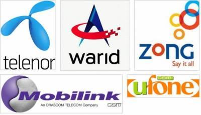 پاکستان ٹیلی کام اتھارٹی نے آف نیٹ موبائل کال ریٹ میں کمی کر دی