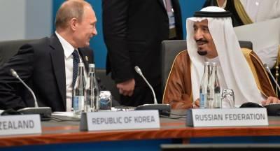 سعودی فرمانروا تاریخ میں پہلی مرتبہ روس کے دورے کیلئے تیار