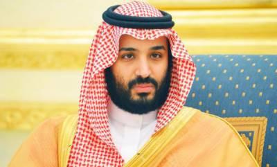 سعودی ولی عہد کا عوام کو انتہائی منفرد تحفہ عوام خوشی بے حال
