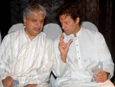 پی ٹی آئی پنجاب کے سابق صدر نے پارٹی چھوڑ دی