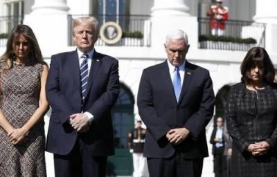 امریکی پرچم کو سرنگوں کرنے کا اعلان