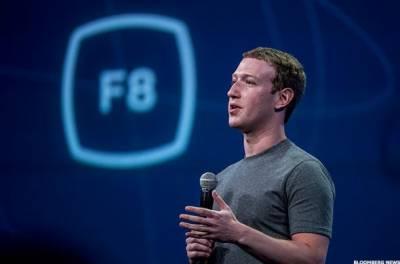 مارک زکر برگ نے فیس بک کے منفی اثرات پر لوگوں سے معافی مانگ لی