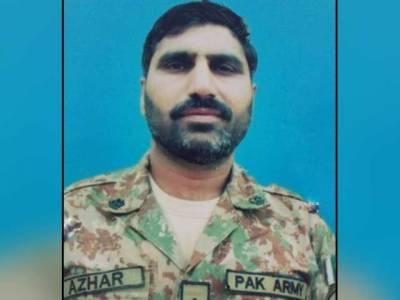 افغان سرحد سے ایک بار پھر دراندازی، پاک فوج کا صوبیدار شہید