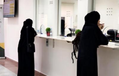 سعودی حکومت نے قیدیوں کی بیویوں کیلئے قرضے فراہم کرنے شروع کردیئے
