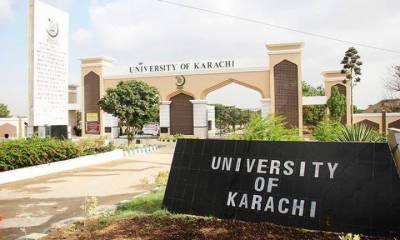 جامعہ کراچی کے لاپتہ پروفیسر محمد اسماعیل گھر پہنچ گئے