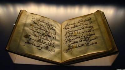 لاہور میں کمسن حافظہ نے قرآن مجید مکمل کرنے کا ریکارڈ بنا لیا