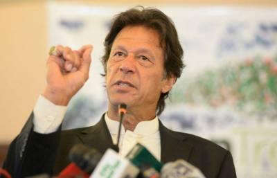 کرپٹ لوگوں کی آؤ بھگت کرنا قیامت کی نشانی ہے، عمران خان