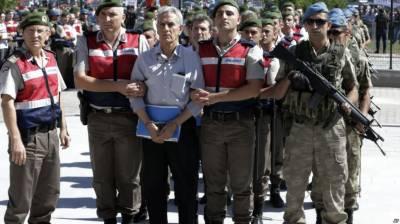 ترک صدر کے قتل کی سازش، 34 مجرموں کو عمر قید