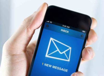 """موبائل میسج والی """"صبا"""" کا فراڈ انگلینڈ تک پہنچ گیا"""