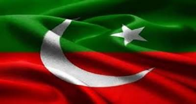 پاکستان تحریک انصاف نے چئیرمین نیب کے لئے تین نام تجویز کر دئیے