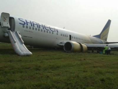 شاہین ایئر لائن جہاز کے حادثے کی انکوائری رپورٹ سامنے آگئی