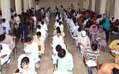 میڈیکل انٹری ٹیسٹ کے نتائج مسترد ،لاہور ہائیکورٹ کا دوبارہ امتحان لینے کا حکم
