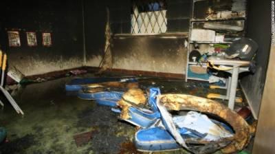 برازیل میں سیکورٹی گارڈ نے نرسری سکول میں مٹی کا تیل پھینک کرآگ لگا دی، 10جاں بحق