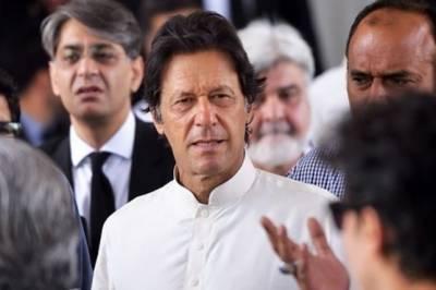 عمران خان نے جمائمہ کو قرض ادائیگی کی دستاویزات سپریم کورٹ میں جمع کرا دیں