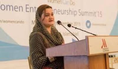 پاکستان میں کھیلوں کی واپسی امن کی بحالی ہے، مریم اورنگزیب