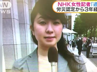 جاپان، خاتون صحافی اوور ٹائم کام کرنے کے باعث چل بسی