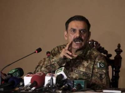 عاصم سلیم باجوہ نے کمانڈر سدرن کمانڈ کا عہدہ سنبھال لیا