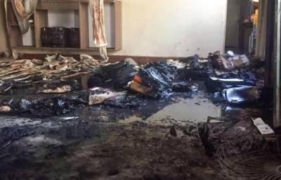 برازیل،نرسری کلاس کے بچوں کو آگ لگا دی گئی