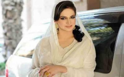 اداکارہ نور بخاری نے شو بز انڈسٹری کو خیر بار کہہ دیا