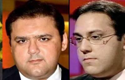 عدالت نے حسن نواز اور حسین نواز کو عدم پیشی پر اشتہاری قرار دیدیا