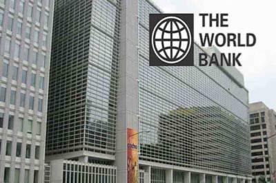نواز شریف کی برطرفی سے سیاسی عدم استحکام میں اضافہ ہوا ہے، عالمی بینک
